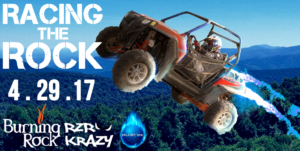 Burning Rock, Burning Rock WV, West Virginia, Race, Racing, MX, ATV, Motocross, Moto cross, outdoors, vacation, zipline, fun, thrill, racing the rock